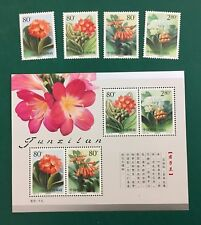PRC China 2000-22 Flowers. Sc#3070-73,73a(S/S).  MNH.