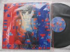 """PAUL McCARTNEY TUG OF WAR VINYL LP 12"""" RECORD w/INNER"""