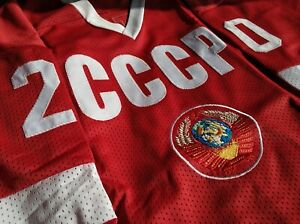 Vladislav Tretiak #20 USSR CCCP Russian Hockey Replica Jersey embroidered