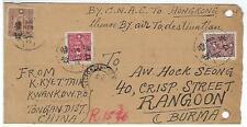 China Cover 1946, Kwankow P.O., Tongan, via Hong Kong, by CNAC to Rangoon, Burma