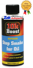 STOP SMOKE FOR OIL 10K BOOST - HELPS REDUCE EMISSIONS FOR DIESEL & PETROL ENGINE
