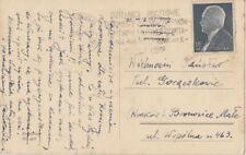 Poland postmark WARSZAWA - 1938 Postal districts