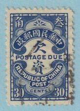 CHINA J50 POSTAGE DUE - USED - NO FAULTS VERY FINE !