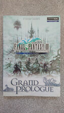 Final Fantasy III Strategy Guide - Nintendo DS - Japanese