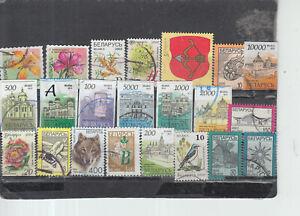 Schönes Lot Briefmarken aus Belarus gestempelt