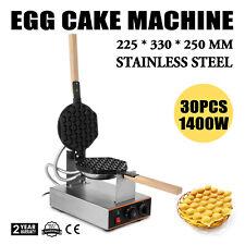 1400w elettrico Macchina per Waffle 3 min al Forno Pancake Maker Croccante