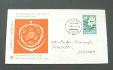 Japan to Denmark-1961-Lily FDC-Kochi
