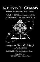 Genesis in Amharic and English : Side-by-side: the First Book of Moses, Paper...