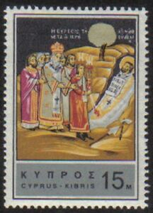 Cyprus Stamps SG 274 1966 Death of Saint Barnabas Error White dot variety (e791)