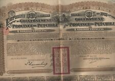 LUNG TSING LOAN £20 CHINESE GOVERNMENT BOND PETCHILI+42 COUPONS UNCANCELLED 1913