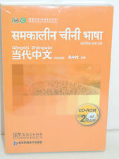 BRAND NEW Contemporary Chinese for Beginners (CD-ROM) Hindi edition SEALED