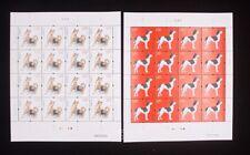 CHINA 2018 -1 China New Year of Dog Stamps full sheet Zodiac狗
