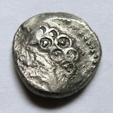 More details for sequani (gaul) - hammered silver celtic coin
