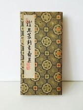 Vintage Chinese Silk Folding Scroll Book – Hand Painted – Pagoda Scene – Seals
