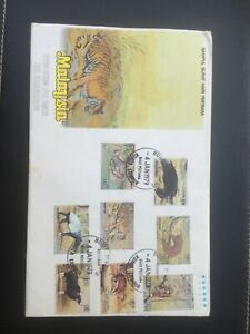 MALAYSIA 4 JAN 1979 First Day Cover National Animal Series.