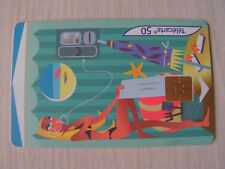 télécarte cabine 4  la plage         (12)