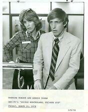 DENNIS DUGAN BARBARA BOSSON RICHIE BROCKELMAN PRIVATE EYE ORIG 1978 NBC TV PHOTO
