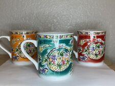 New ListingAndrea by Sadek Tea Cups