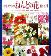 Clay Flowers of First Time-12 Months /Japanese Craft Pattern Book