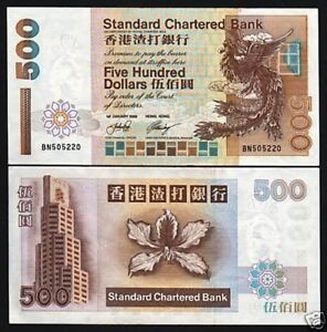 HONG KONG 500 DOLLARS P288 C 2002 SCB AUNC RARE MONEY CHINA BILL BANK NOTE