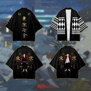 Tokyo Revengers Cosplay Costume Cloak Kimono Robe Yukata Top Adult/child Unisex