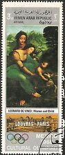 """Yemen Stamp - Scott #257D/A68 3b Silver & Multi """"Louvre Art"""" OG CTO/LH 1969"""