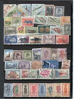 CONGO ASSORTMENT OF 49 ITEMS ALL GENUINE & DIFFERENT VERY NICE LOT #2019CN01