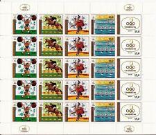Turkmenistan Bogen Mi.Nr. 15-19 ** Olympiade Barcelona 1992