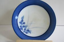 Japanese Small Plate, Cobalt Blue and White, Signed in Japanese