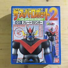 GREAT MAZINGER 2 Super Robot 01 Plastic Model Kit Figure BANDAI 1998 JAPAN Anime