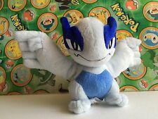 Pokemon Plush Lugia Doll 2009 UFO Prize stuffed animal figure toy go USA Seller