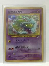 N Mint Shining Mew Japanese 1 Pokemon Card coro coro holo rare japan limited F/S