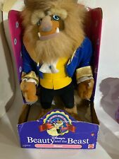 Plush Beast from Beauty and the Beast My Favorite Disney Stars
