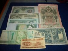 Russian Banknote Collections/Bulk Lots