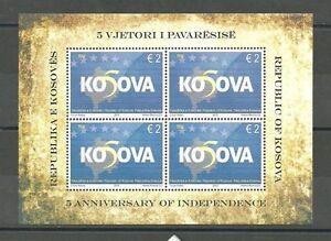 KOSOVO  2013  5 Anniversary of Independence sheet MNH