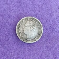 More details for  portugal-india: luis i 1881 eighth (1/8th) rupee