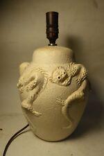 JACQUELINE - ERIC JUCKERT POTTERY LAMP BASE EMBOSSED DRAGON DESIGN AUSTRALIAN