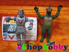 RARE Furuta Giant RoboJohnny Sokko Flying Robo Vs Lygon Mini Robot Figure Set #4