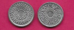 THAILAND 1 SATANG 1942 UNC RAMA VIII,CENTER CIRCLE WITHIN DESIGN,BE DATE AND DEN