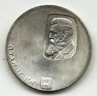 Israel 5 Lirot 1960  plata  @ Sin Circular @