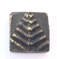 Antique African Ashanti Lost Wax Brass Ghana Gold Weight (Resourcefulnes) Symbol