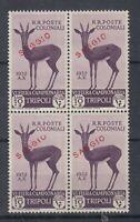 COLONIE LIBIA 1932 VI FIERA DI TRIPOLI QUARTINA 10 LIRE VARIETA' SAGGIO G.I **
