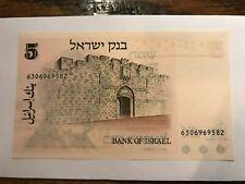 1973 Israel 5 Lirot Note Gem Bu #20927