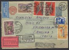 RUSSIE ARMENIE: Enveloppe Recommandé Par Avion EXPRES de 1958 Entier 40k +Affrt6