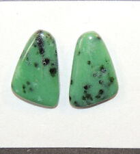 Grossular Garnet Cabochons 21x13mm with 4mm dome set of 2 (10434)