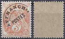 France Pre-obliterate Preo Blanc N°39 Neuf Luxe Original Gum Mnh Value