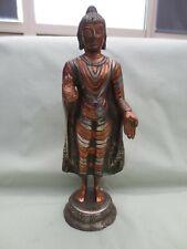 Ancienne Divinité Asiatique Haut 24 cm en Bronze