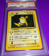 Pokemon Raichu Chinese Base Holo   Psa 10