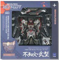 Used Kaiyodo Muv-Luv Alternative Series No.002 Shiranui 2nd XFJ-01a Demonstrator