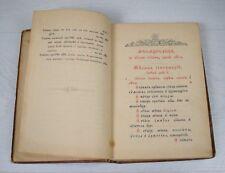 Antique Collectible Family Gospel Russian Moscow Print Prayer Book Canon Christ